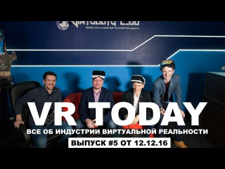 VR-Today [5] -