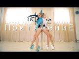 Exotic pole by Anastasiya (Mila) Fateeva & Tatyana Kurochkina