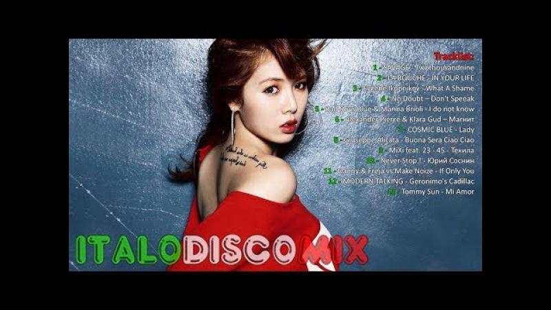 Best Disco Music Remix 80s 90s | Italo Disco Mix♥SAVAGE♥Bad Boys BlueMarina Brioli♥MODERN TALKING
