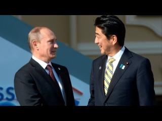Так Япония получит южные Курилы или нет?! Что решили Путин и Абе? 17.12.2016