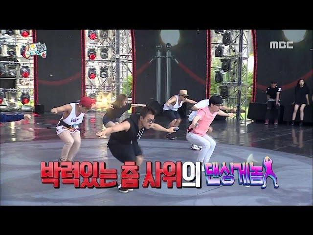 [Infinite Challenge] 무한도전 - Dancing genome's Rehearsal stage! 박력있는 춤사위! '댄싱 게놈' 리허설 무대 20150822