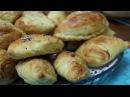 ЧУДУ это Азербайджанские слоенные пирожки с мясом