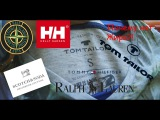 СЕКОНД ХЕНД ПАТРУЛЬ #4 (TOM TAILOR, TOMMY HILFIGER, STONE ISLAND, HELLY HANSEN, SCOTCH &amp SODA)