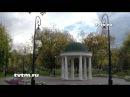 Тюмень Александровский сад