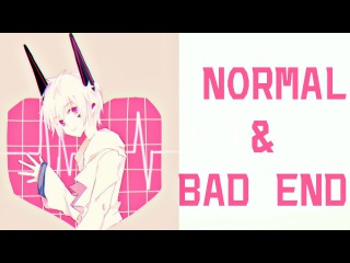 1bitHeart #30 - NORMAL & BAD ФИНАЛЫ!