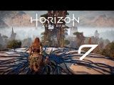 Horizon Zero Dawn #7  По следам Соны  Лагерь бандитов