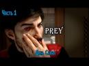 Прохождение Prey 2017 №1 День сурка прей2 прей prey prey2017 prey2