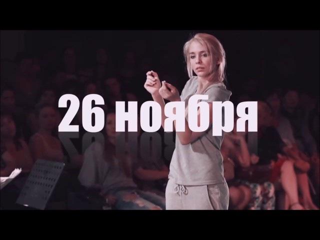 Игорь Костолевский приглашает на спектакль Прикасаемые