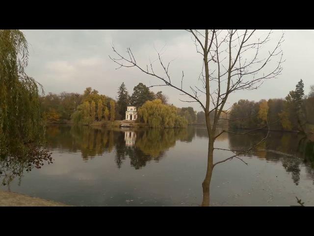 Софиевский парк Умань Украина