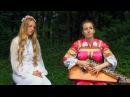 Ольга Васильева. Гусли звончатые (2017)