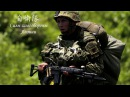 Японский рукопашный бой в армии