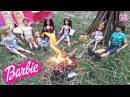 Лучшие видео youtube на сайте main-host Мультик Барби на пикнике Челси, Кен и Ракель Истории с куклами для детей ♥ Ba