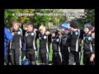 Детско-юношеский регбийный клуб