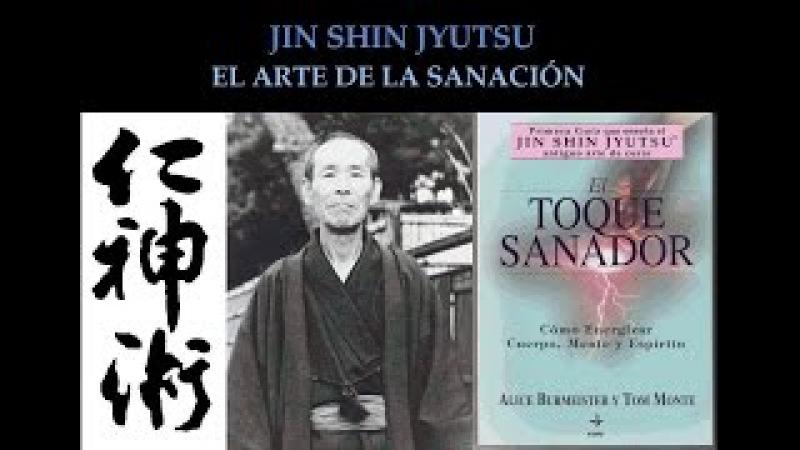 Jin Shin Jyutsu ~ El arte de la Sanación ~ 2ª parte