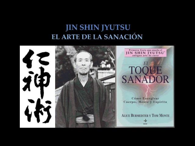 Jin Shin Jyutsu ~ El arte de la Sanación ~ 1ª parte