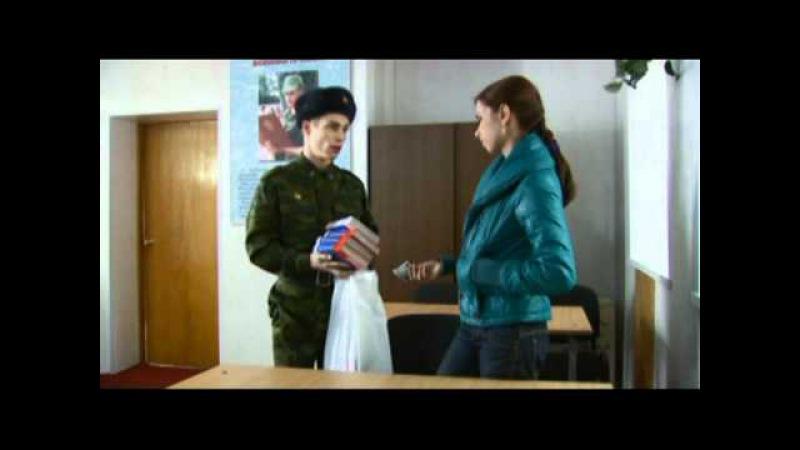 История одной любви-2 (Кремлевские курсанты) 7с.\ 2ч