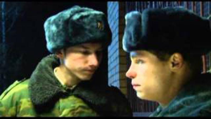 История одной любви-2 (Кремлевские курсанты) 3с.\ 2ч