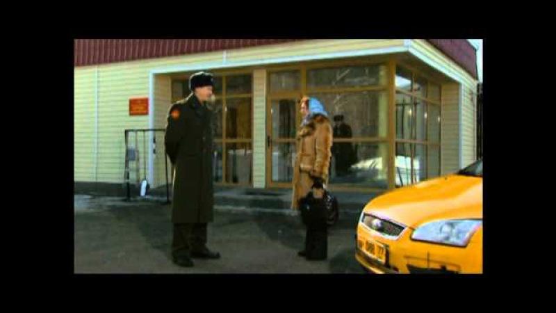 История одной любви-2 (Кремлевские курсанты) 4с.\ 2ч