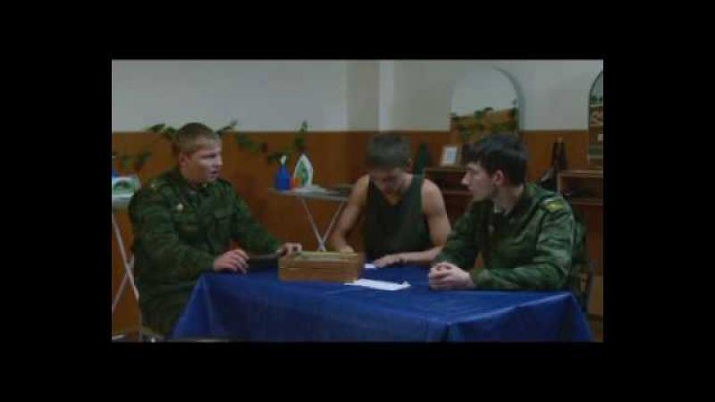 История одной любви-2 (Кремлевские курсанты) 1с.\1ч