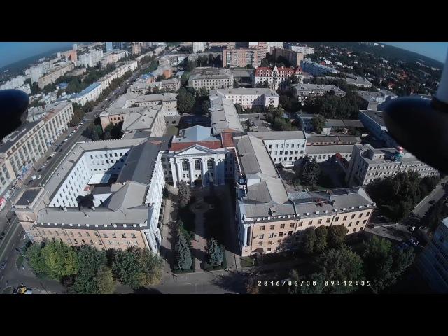 Аэросъемка ХНУРЭ с квадрокоптера, г. Харьков 2016