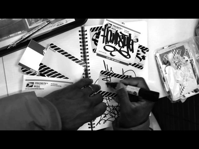 Handstyler X Ader ATM