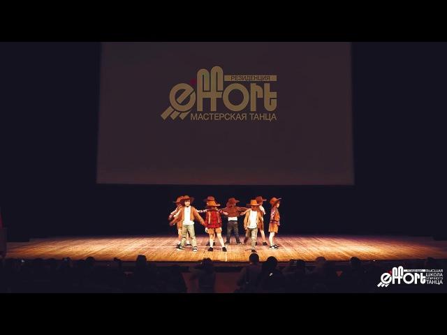 Stephen Marley - Ghetto Boy | choreo by Sofi Yakovleva | Высшая школа уличного танца Effort