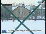 Арбитражный суд республики решил судьбу новочебоксарского кордодрома