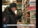 В республике продолжаются рейды по выявлению продажи фанфуриков