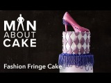(man about) Quilted Fashion Fringe Cake  Man About Cake with Joshua John Russell