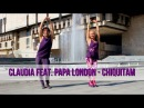 Chiquitam - Claudia Feat. Papa London | ZUMBA®/Brazilian