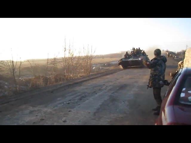 Tokyo drift in ATO Ukraine