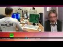 Американские политики помешались на российских хакерах — эксперт