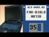 Ноутбук FMV-BIBLO NU13D (Old-Hard - выпуск 35)