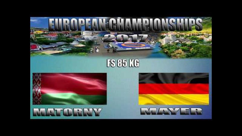 MATORNY(BLR) vs MAYER(GER) FS 85 KG