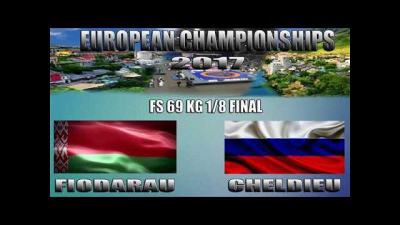 CHELDIEU(RUS) VS FIODARAU(BLR) FS 69 KG 1/8 FINAL
