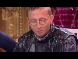 2017 Иван Охлобыстин он самый Быков из Интернов в гостях Прожекторперисхилтон HD
