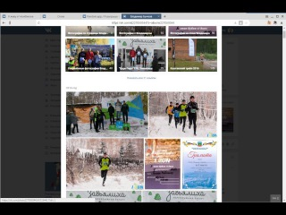 Розыгрыш 10000 рублей от группы я живу в Челябинске