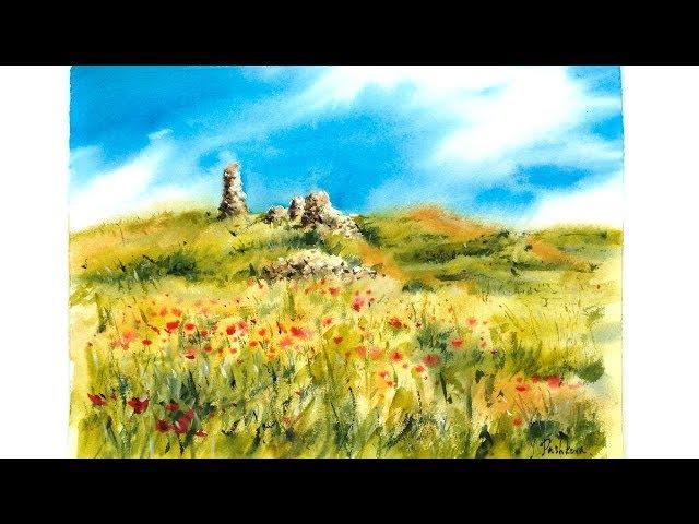 Пейзаж акварелью Развалины на маковом поле (Юлия Пашкова ). Превью к видео уроку