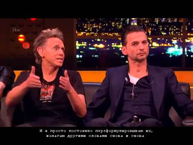 Depeche Mode - TV Interview - Jonathan Ross Show - Sat 30.03.13 (russian subtitles/русские субтитры)