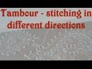Tambour embroidery stitches in different directions Wiggles
