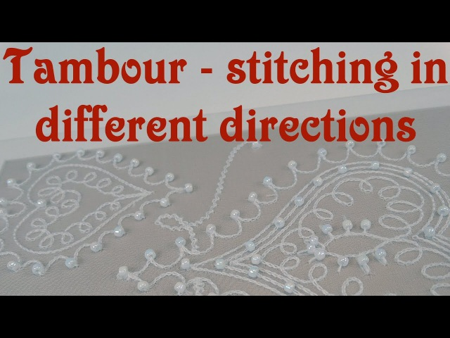 Hand Embroidery Tambour stitches in different directions Wiggles
