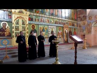 Утверди, Боже. Хор Свято-Троицкого Александра Свирского монастыря