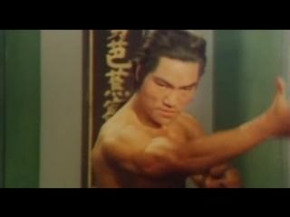Дракон Ли против пяти братьев / Dragon Lee Vs The Five Brothers (1978)