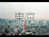 Japan Funk