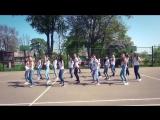 Флэшмоб 2016 Выпускной школа флешмоб 2016 Танец Выпускники Прощай школа Чашники flash mob cool dance
