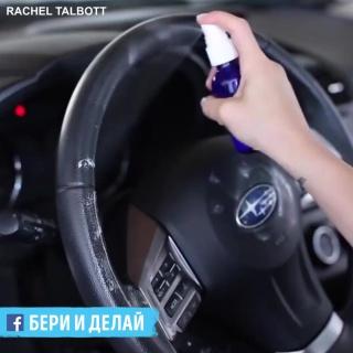 Лайфхаки для чистоты и порядка в вашем автомобиле