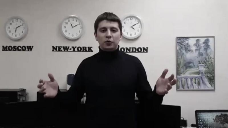 Артем Фишер - Руководитель компании Сибирский Знахарь | KADS academy
