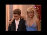 Модель не через постель - Дарья Сагалова в сериале Счастливы вместе (2006) - 81 серия