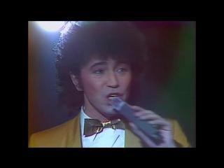 Наедине со всеми – Валерий Леонтьев (Песня 85) 1985 год