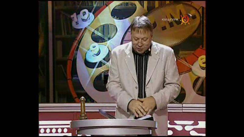 За семью печатями (Культура, 05.10.2007)